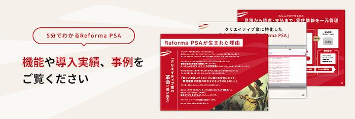 kv_reforma_202012